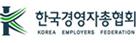 한국경영자총협회